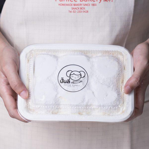 ขนมปังนมเนยสด-snackbox-สแน็คบ๊อกซ์-จัดเลี้ยง-catering_สัมมนา-ประชุม-ขนมปัง-ขนมเบรค-อาหารว่าง-lunchbox-CoffeeBreak-foodstallmenu