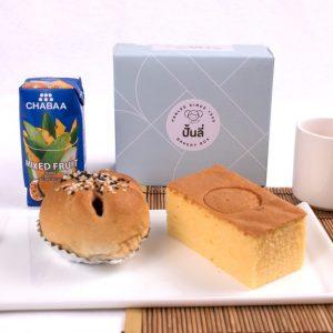 ชุดเค้กไข่ไต้หวันพิเศษ-snackbox-สแน็คบ๊อกซ์-จัดเลี้ยง-catering_สัมมนา-ประชุม-ขนมปัง-ขนมเบรค-อาหารว่าง-lunchbox-CoffeeBreak-foodstallmenu