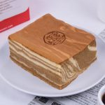 Coffee-snackbox-สแน็คบ๊อกซ์-จัดเลี้ยง-catering_สัมมนา-ประชุม-ขนมปัง-ขนมเบรค-อาหารว่าง-lunchbox-CoffeeBreak-foodstallmenu