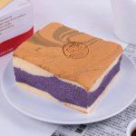 Purple sweet potato-snackbox-สแน็คบ๊อกซ์-จัดเลี้ยง-catering_สัมมนา-ประชุม-ขนมปัง-ขนมเบรค-อาหารว่าง-lunchbox-CoffeeBreak-foodstallmenu