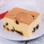 Raisin-snackbox-สแน็คบ๊อกซ์-จัดเลี้ยง-catering_สัมมนา-ประชุม-ขนมปัง-ขนมเบรค-อาหารว่าง-lunchbox-CoffeeBreak-foodstallmenu