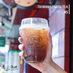 Taiwan lemon tea-snackbox-สแน็คบ๊อกซ์-จัดเลี้ยง-catering_สัมมนา-ประชุม-ขนมปัง-ขนมเบรค-อาหารว่าง-lunchbox-CoffeeBreak-foodstallmenu