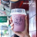 Taiwan taro milk tea-snackbox-สแน็คบ๊อกซ์-จัดเลี้ยง-catering_สัมมนา-ประชุม-ขนมปัง-ขนมเบรค-อาหารว่าง-lunchbox-CoffeeBreak-foodstallmenu