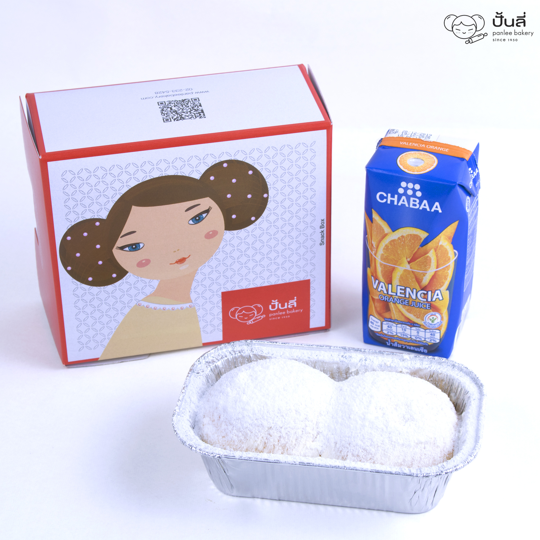 Snackbox ขนมปังนมเนยสด-snackbox-สแน็คบ๊อกซ์-จัดเลี้ยง-catering_สัมมนา-ประชุม-ขนมปัง-ขนมเบรค-อาหารว่าง-lunchbox-CoffeeBreak-foodstallmenu