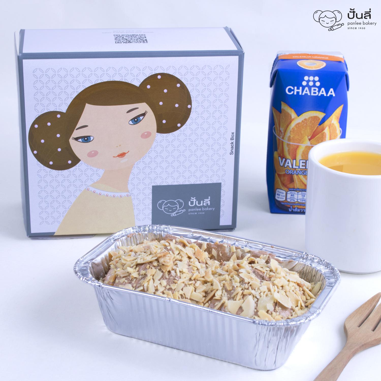 Snackbox ขนมปังนมเนยสดนูเทลล่าโรเช่อร์-snackbox-สแน็คบ๊อกซ์-จัดเลี้ยง-catering_สัมมนา-ประชุม-ขนมปัง-ขนมเบรค-อาหารว่าง-lunchbox-CoffeeBreak-foodstallmenu