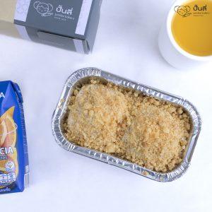 Snackbox ขนมปังนมเนยสดแครนเบอรี่ครีมชีสครัมบ์-snackbox-สแน็คบ๊อกซ์-จัดเลี้ยง-catering_สัมมนา-ประชุม-ขนมปัง-ขนมเบรค-อาหารว่าง-lunchbox-CoffeeBreak-foodstallmenu
