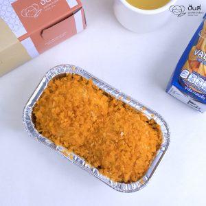 Snackbox ขนมปังนมเนยสดไข่เค็ม-snackbox-สแน็คบ๊อกซ์-จัดเลี้ยง-catering_สัมมนา-ประชุม-ขนมปัง-ขนมเบรค-อาหารว่าง-lunchbox-CoffeeBreak-foodstallmenu